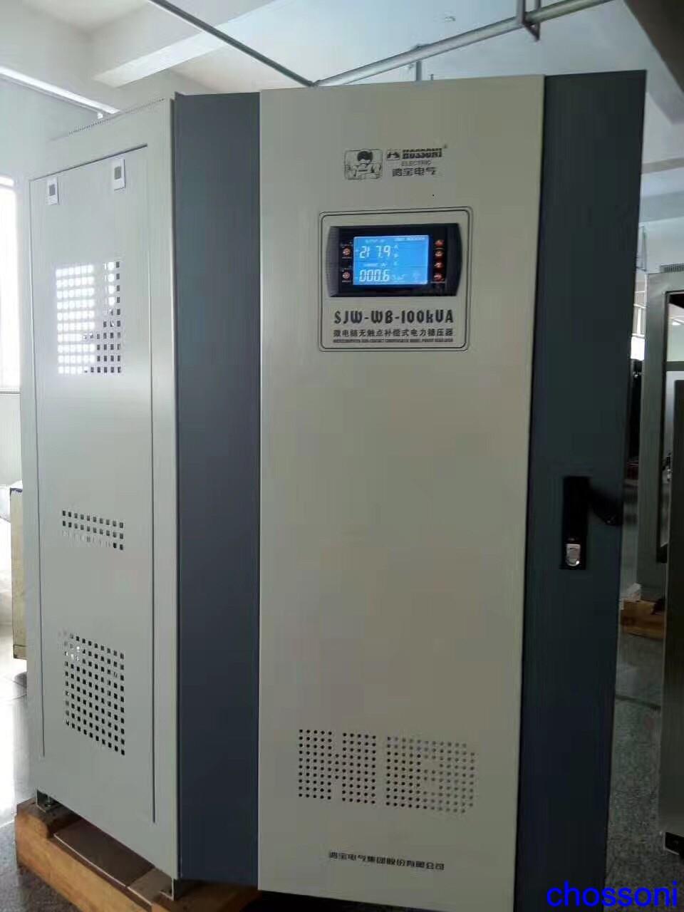 SJW-WB-100 KVA.jpg