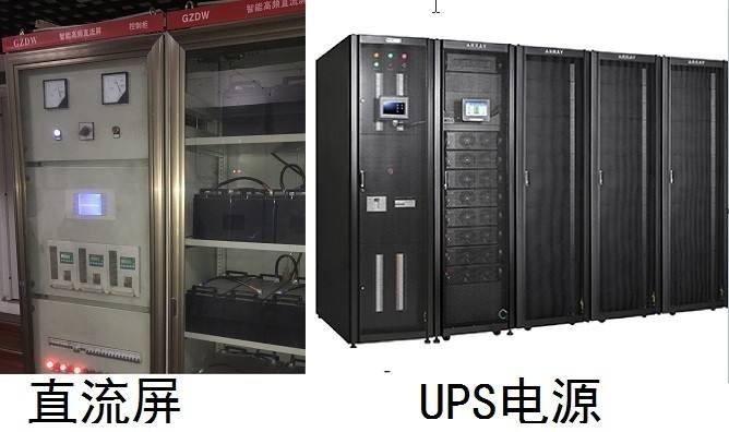 UPS不间断电源