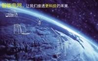 【eps应急电源厂家】在长广煤矿电厂中应用