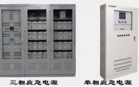 HB-D-3KVA-应急电源价格