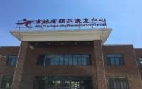 医用稳压器在吉林省颐乐康复中心应用