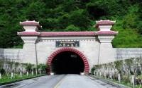鸿宝(吉林eps应急电源)在高速公路隧道备用供电方案